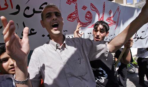 من تظاهرة لحزب التحرير في الضفة الغربية (أرشيف)