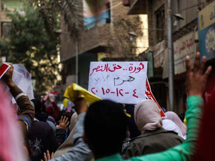 #دولة_الطلاب_تحكم ... في مصر