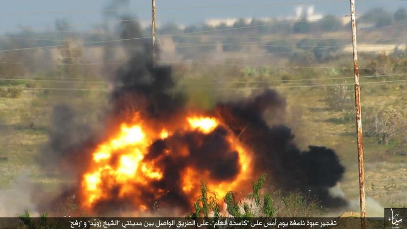 """تفجير عبوة ناسفة بـ""""كاسحة ألغام"""" على طريق الشيخ زويد_رفح"""