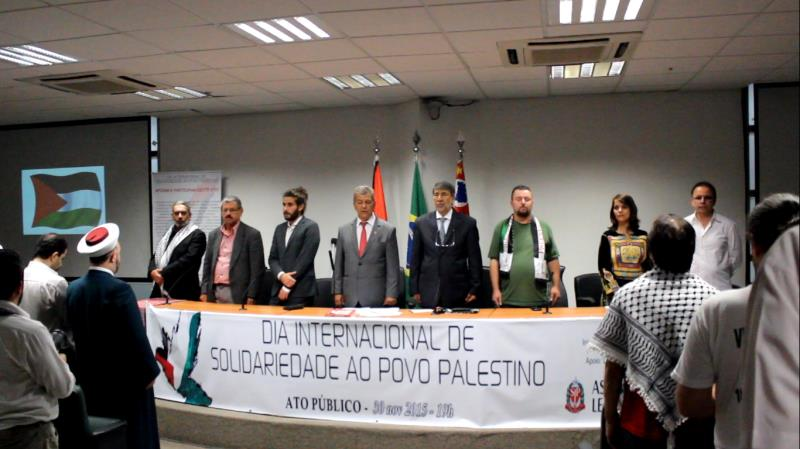 أقيمت فعاليات تضامنية في أكثر من خمس ولايات برازيلية