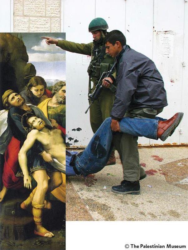 لوحة فوتوشوب من المتحف الفلسطيني لفنان مجهول