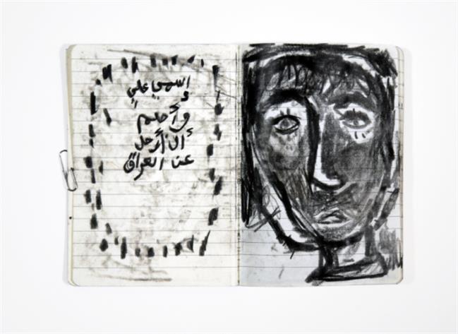 «يوميات قارب علي 3» (تفصيل ــ 2014 ــ قلم رصاص خاص للغرافيتي)