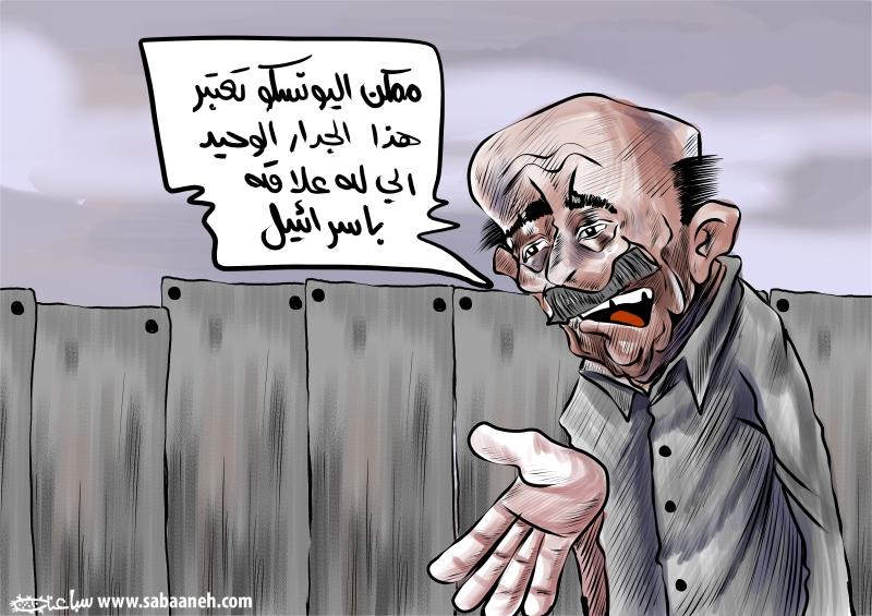 (محمد سباعنة)