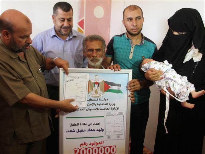 رجب أردوغان ومحمود عباس وبشار الأسد في غزة