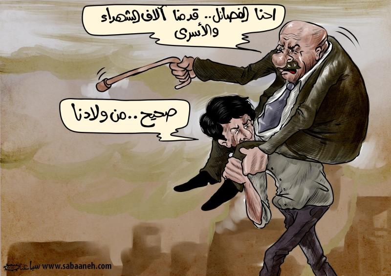 الكاريكاتير للفنان الفلسطيني محمد سباعنة