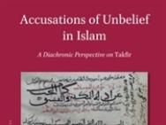 التكفير في الإسلام: هكذا ولد المصطلح