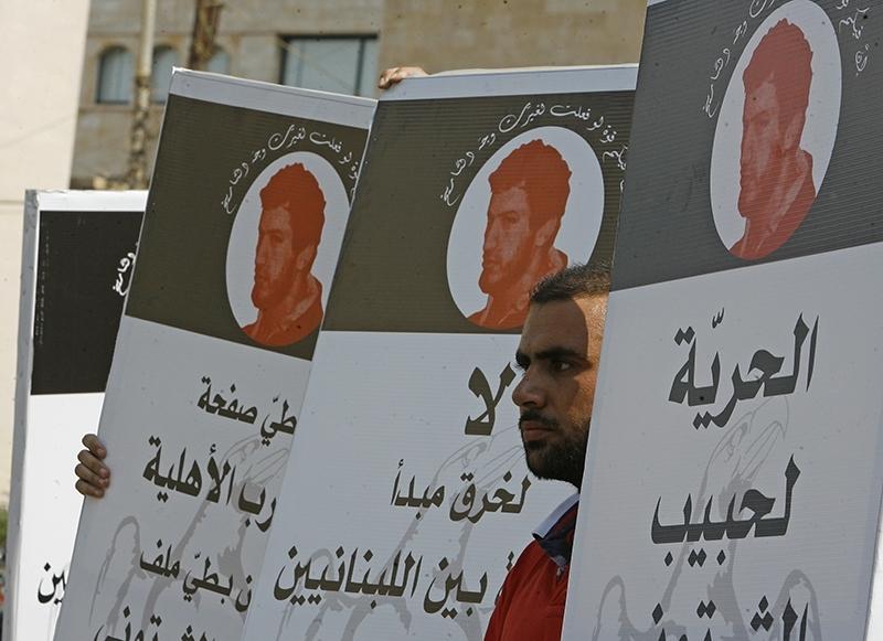 من أحد التحرّكات المتضامنة مع الشرتوني عام 2012 (مروان طحطح)