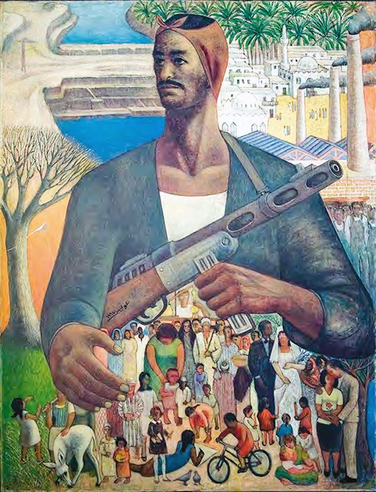 حامد عويس «حارس الحياة»  (زيت على كانفاس ـــ 132 × 100 سنتم ـــ 1967، 1968)