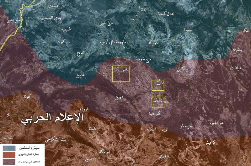 خريطة وزّعها «الإعلام الحربي» لتوزّع السيطرة في ريف اللاذقية الشمالي
