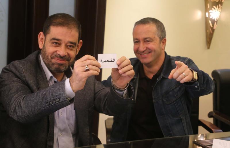 عاصي يسحب ورقة النجمة في قرعة كأس لبنان
