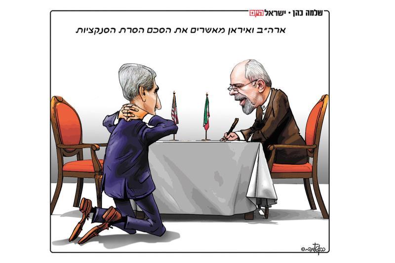 كاريكاتير في صحيفة إسرائيل اليوم عدد أمس