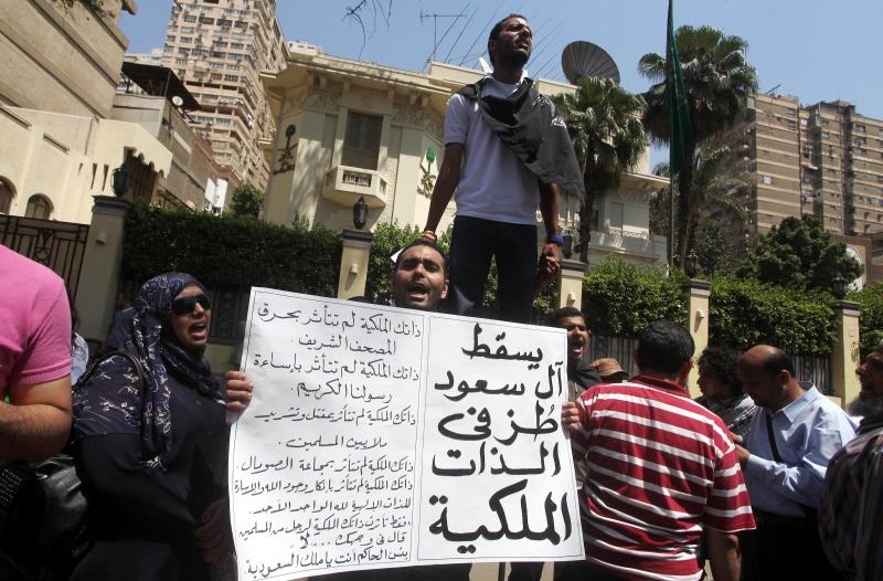 مصدر حكومي: مصر تخشى لجوء السعودية إلى التحكيم الدولي قريباً (آي بي ايه)