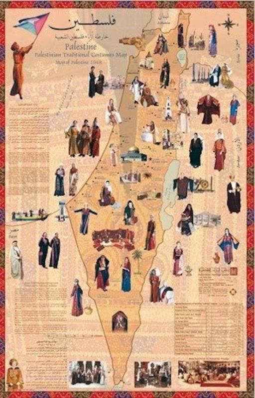 لوحة لخارطة فلسطين