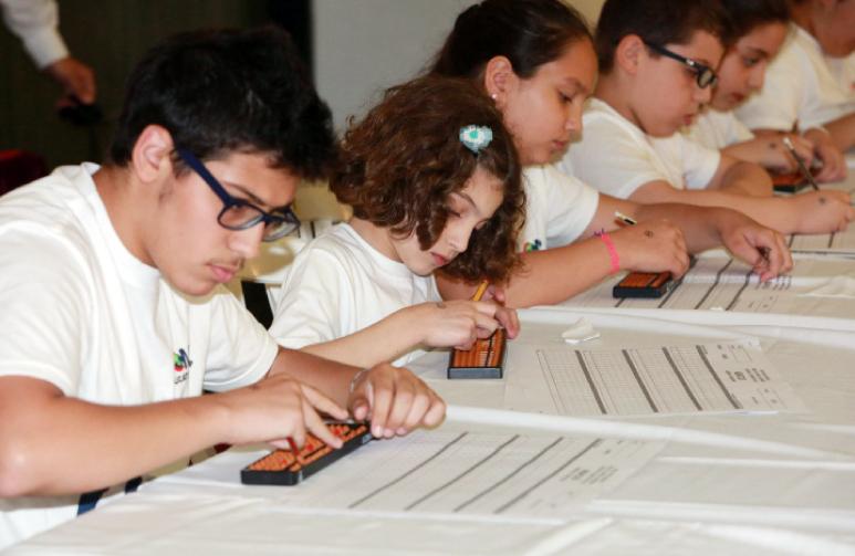 البرنامج  لـ 11 ألف تلميذ في أكثر من 80 مركزاً ومدرسة خاصة