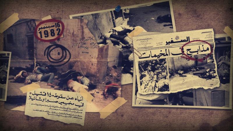 أعدّ نصوص  السلسلة الإعلامي رفيق نصرالله