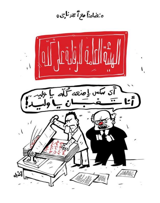 محمد أنديل ــ مصر