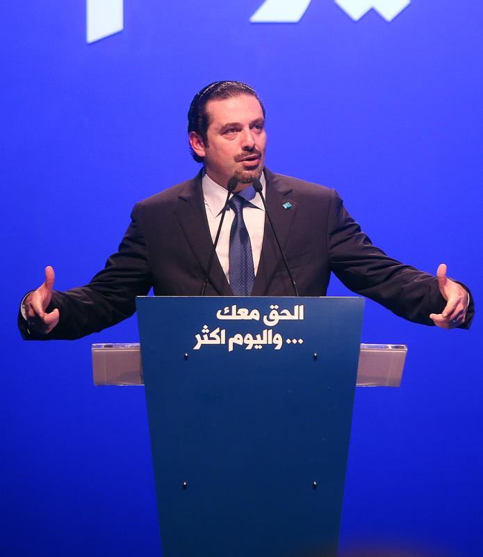 فتح الحريري الباب أمام أي مرشح يلتزم اتفاق الطائف