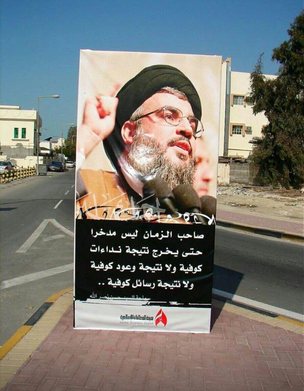 انتصارات حزب الله على إسرائيل باتت تضع كل من له علاقة به موضع التهمة والجريمة