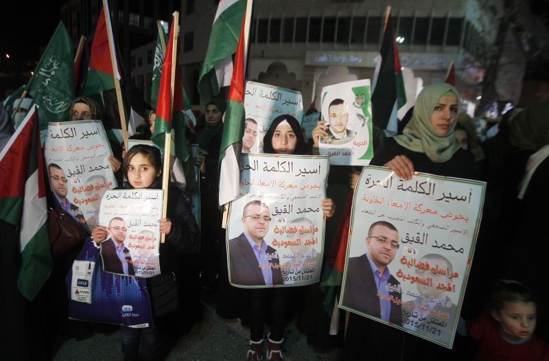 منذ مساء أمس أعلن عدد من الناشطين تنفيذ إضراب عن الطعام تضامناً مع القيق