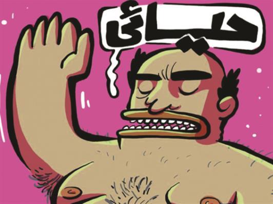 الوقائع الغريبة لاعتقال أحمد ناجي