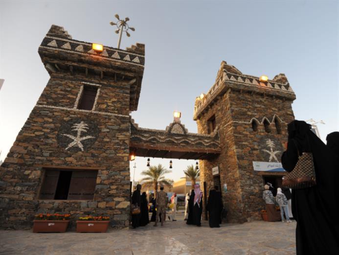 السعودية وحرب الإبادة الثقافية