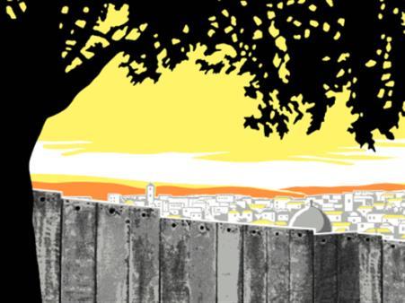 خارج «معتقل غزة»