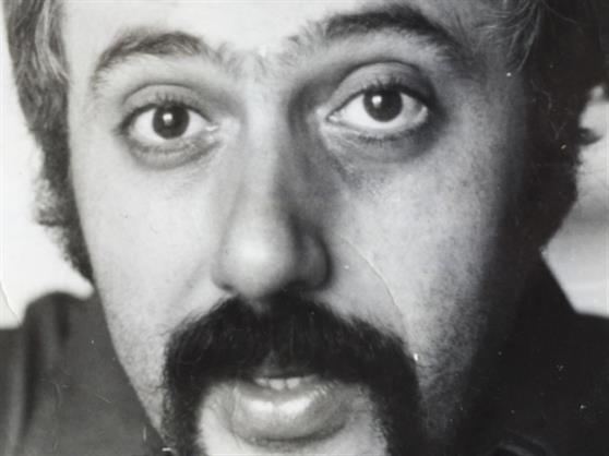"""بيروت تتذكّر صاحب """"الزنزلخت"""": إنّها لغة المسرح الحديث"""