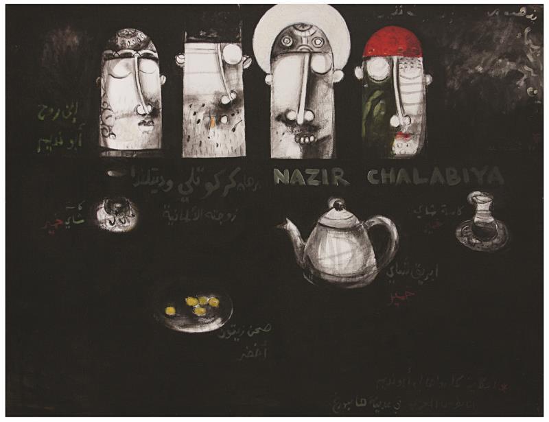 الكركوتلي يتناول العشاء عند نبعة لبطرس المعري (اكريليك على قماش ـــ 2011 ــــ 65 × 85 سنتم)