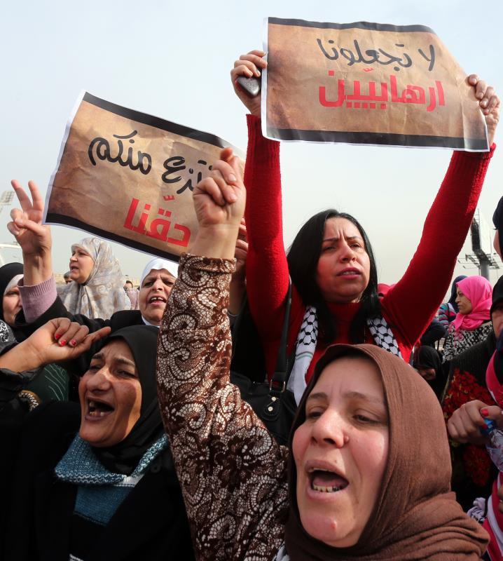 إعتصام اللاجئين الفلسطينيين أمام الأنروا