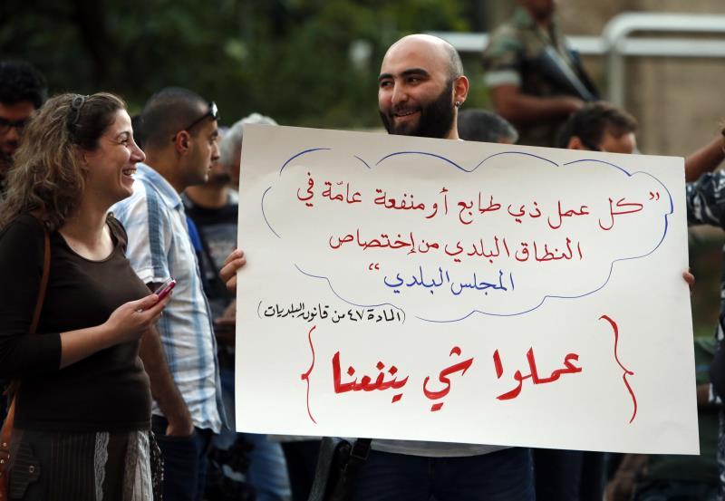 """""""مبروك، لقد تم إعلامنا من قبل مكتب د. بلال حمد بأن المجلس البلدي وافق على البناء الإضافي"""""""