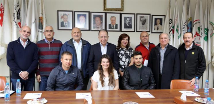 البعثة اللبنانية مع الرسميين