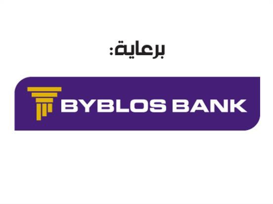 ناس و Finance | البطاقات المصرفية  تعرّف إلى المزايا والأكلاف