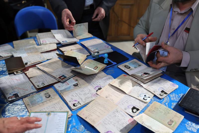 ينظر النظام الإسلامي إلى المكتسبات التي تحققت من خلال المشاركة الشعبية في الانتخابات