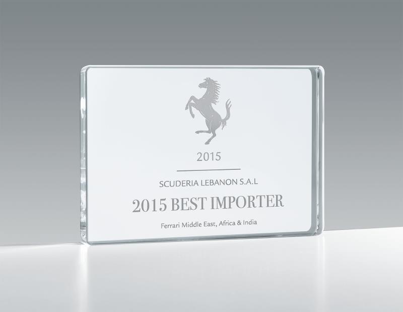 الجائزة التي حصلت عليها «سكوديريا لبنان»