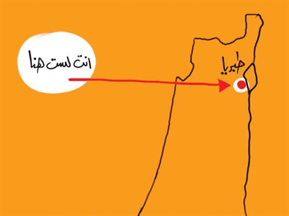 إلى متى ستشبهنا فلسطين؟