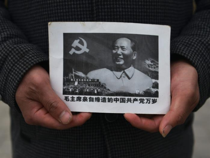نموذج الحزبي الشيوعي