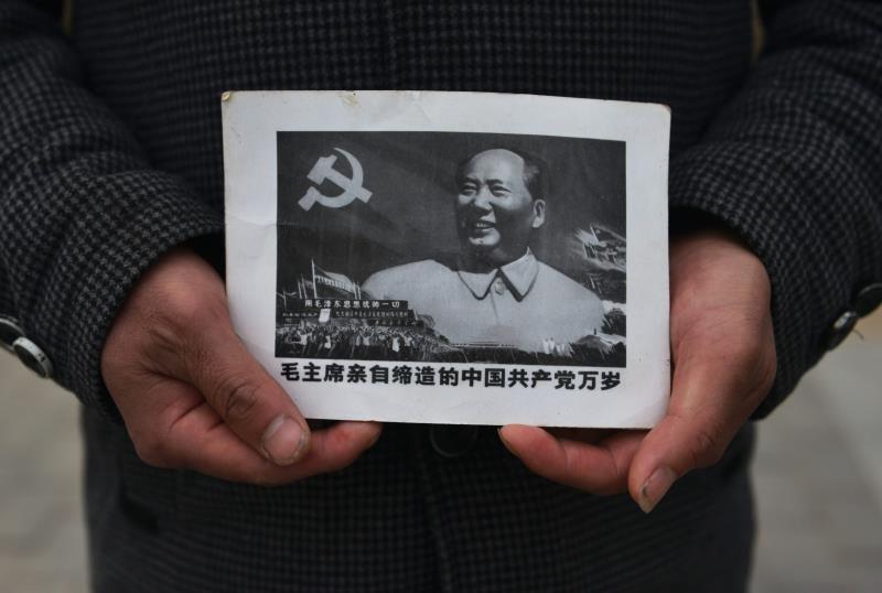 خلال عقد «المؤتمر الشعبي العام» في بكين أول من أمس