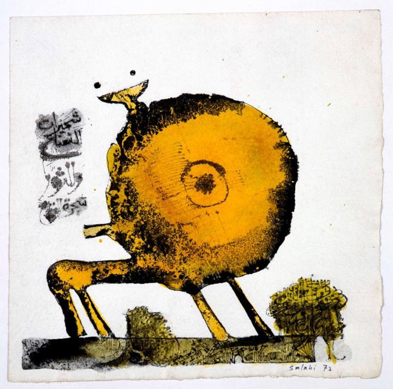 «الثور وشجيرة النعناع» للسوداني ابراهيم الصلاحي (400× 396 سنتم ــ 1972)