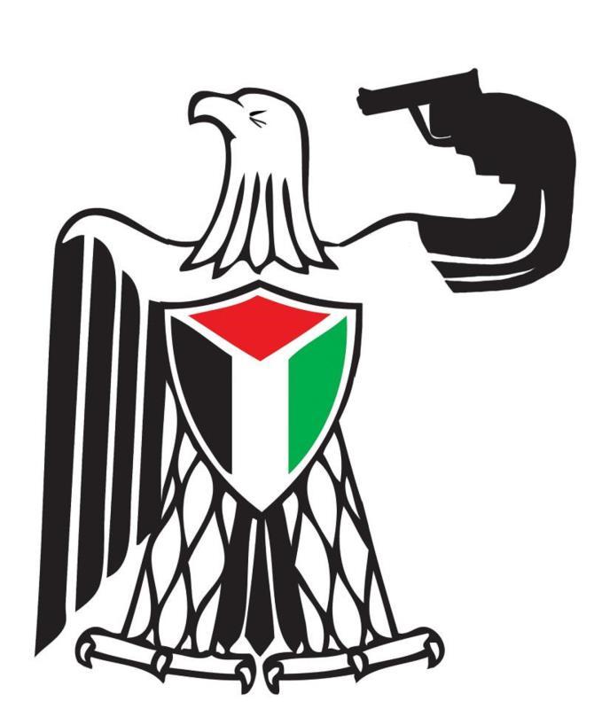 العمل للفنان الفلسطيني عامر الشوملي
