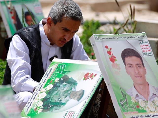 بتر أعضاء وصعق بالكهرباء وقلع أظافر: بعض ما تعرّض له اليمنيون في السجون السعودية