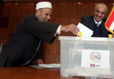 الدستور الأكبر في تاريخ مصر