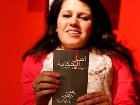 ريما أبو غربية سرقها المرض