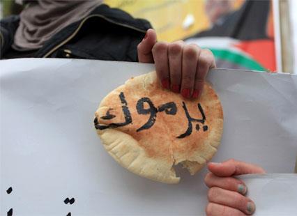 النت السوري | اختزال ووقاحة