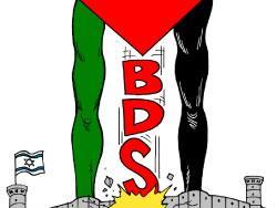 عن الاختراق والاختراق المضاد:  بعض أوجه التطبـيع مع الكيان الصهيوني