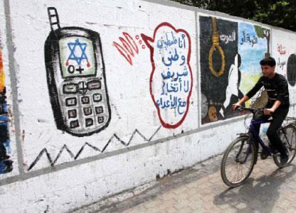 المقاومة تحارب  إسرائيل... وجواسيسها