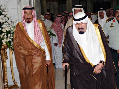 داعش والوهابية والتكفير: الاختلاف والتشابه