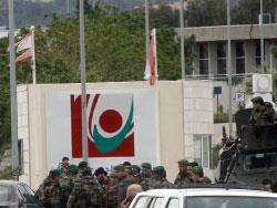 الجيش في «اللبنانية»: آخر الدواء الكيّ