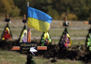 وهابية أوكرانية الحرب وصياغة الهوية القارية