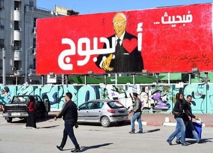 الاقتصاد التونسي في أزمة: القطاع الخاص هو الحلّ؟
