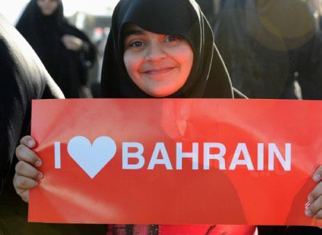 المعارضة البحرينيّة إلى موسكو اليوم: نريد أن تُسمَع مطالب شعبنا